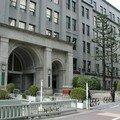 財務省 ministère des finances (1)