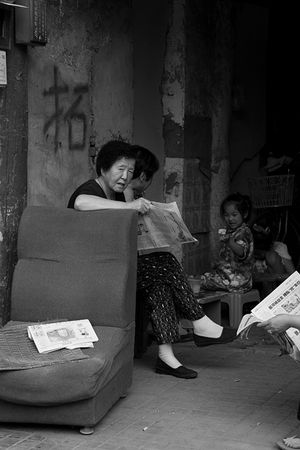 Hutong_3___Chinopsis___Adeline_Cassier