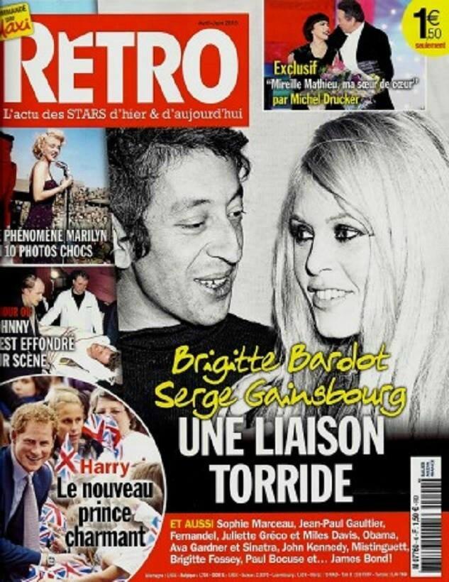 Retro (Fr) 2015