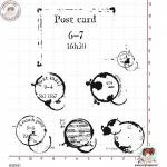 ensemble-7-tampons-timbres-postes