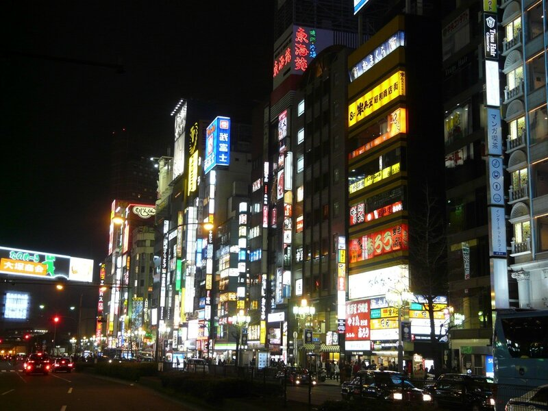 Canalblog Tokyo Akihabara Escaliers19 Nuit Bas
