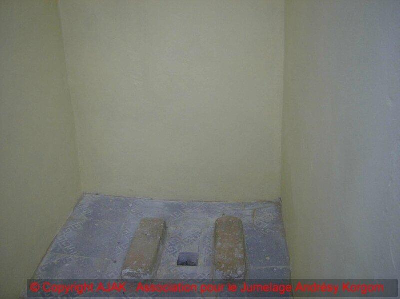 intérieur des latrines