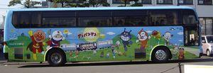 1_bus__1000