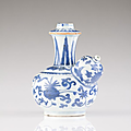 A Blue Kraak Kendi, Ming period, Wanli reign (1572-1620). Photo VERITAS ART AUCTIONEERS