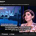 L'islam actuel vu par une chanteuse koweito-saoudienne