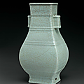 A large guan-type hu-form vase, China, Qing dynasty, Yongzheng six-character seal mark in underglaze blue and of the period (1723-1735)