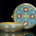 An imperial cloisonné enamel censer, qianlong four-character mark and of the period @ nagel auctions, may 7th-8th 2010