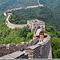 Windows-Live-Writer/Mon-tour-du-monde--La-Chine_8234/image_thumb_10