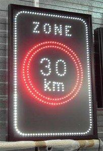 _images_prod_panneau_zone_30__Small_