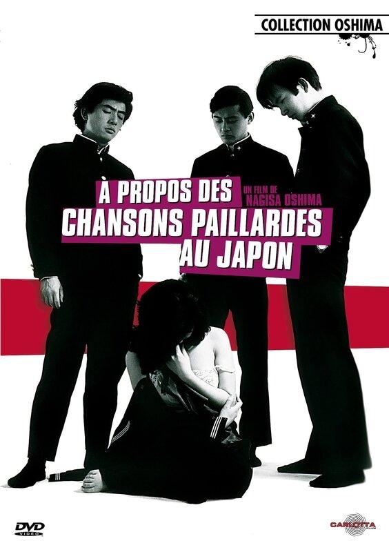 Oshima-chansonspaill1