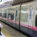E2 shinkansen girl