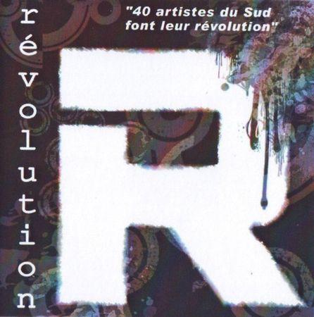 R_volution