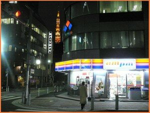 10_Tokyo_Tower