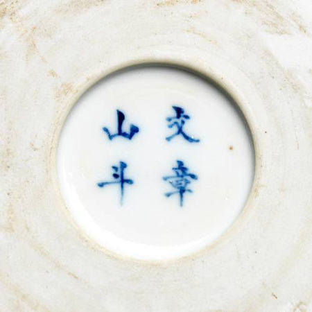 A_blue_and_white_cylindrical_brushpot__bitong2