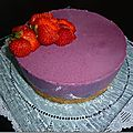 Windows-Live-Writer/Entremet-Au-Myrtilles--Dessert-Frais-_F527/P1220174_thumb