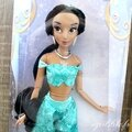 disney princesse 2