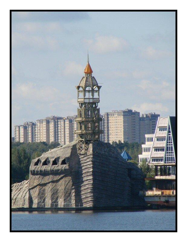 Russie 37