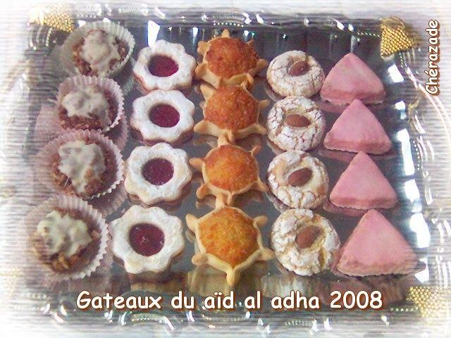 Gateaux du aïd al adha 2008