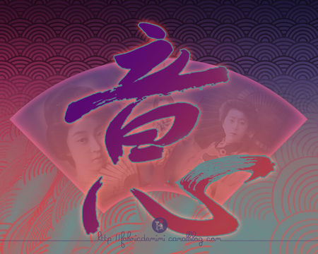 fond_d__beaut_s_jap3_d_f