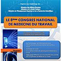 8ème congrès national de la société tunisienne de médecine du travail : 31 octobre & 1er novembre 2014 - gammarth- tunis