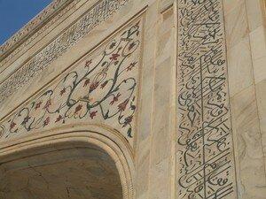 2006_12_30_Jaipur_Agra__154_