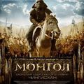Монгол / mongol (2007)