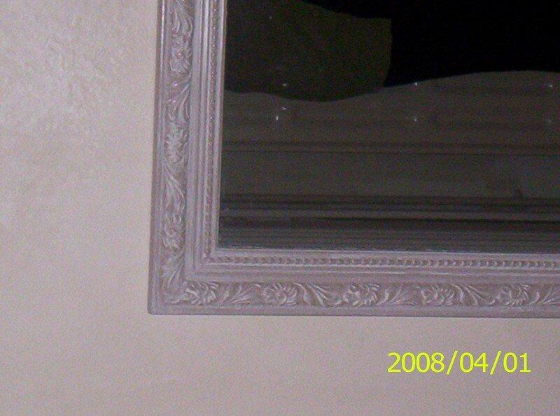D tail moulure miroir 1 photo de mes petits objets for Miroir moulure