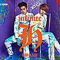 [kmusic] c.n blue - i'm sorry mv ; infinite h