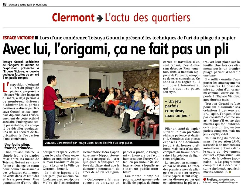 article de journal La Montagne 05032016-2