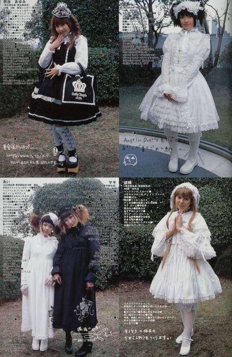 CanalBlog BTSSB Mode Gothic Lolita02