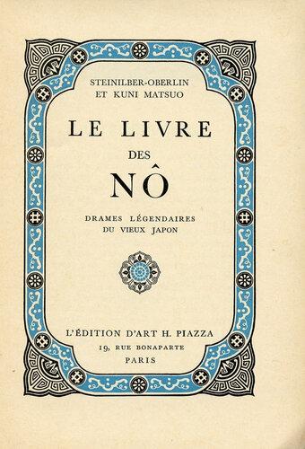 Canalblog Livres Noh 1929 03