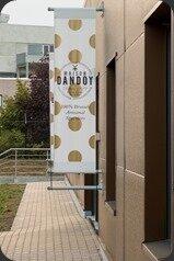 Dandoy-1
