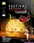 le_Grand_prix_de_la_3e__dition_du_Festival_national_du_th__tre_universitaire_de_Tanger