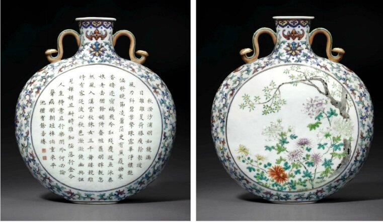 A rare inscribedfamille roseanddoucaimoonflask, Qianlong period (1736-1795)