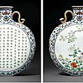 A rare inscribed famille rose and doucai moonflask, Qianlong period (1736-1795)