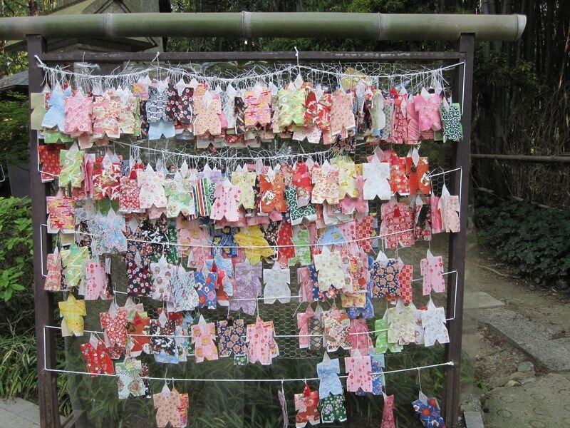 Japon 2010 452