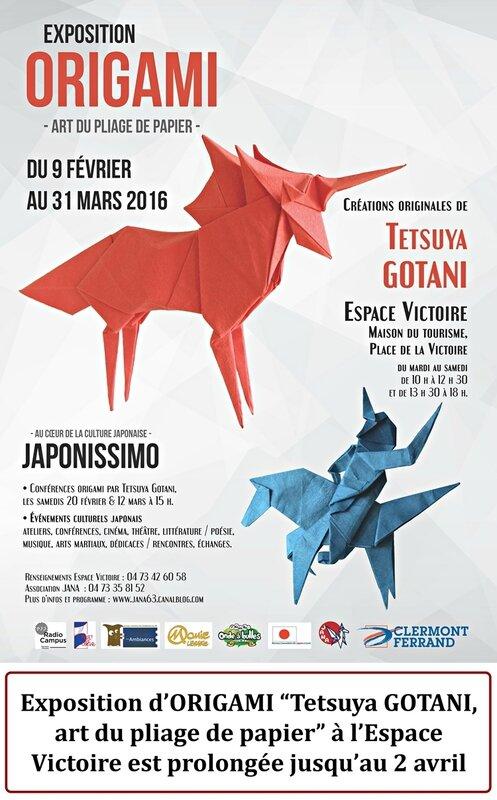 affiche Expo Tetsuya Gotani - prolongation