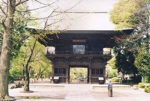voyage Tokyo 2004 Jiyugaoka Temple 001