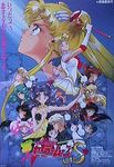 Sailor_Moon_S