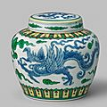 A rare Chinese imperial doucai jar and cover, Yongzheng mark and period (1723-1735) sold for £820,000 at Woolley & Wallis, 15 November 2016