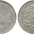 Minh Mang ??: Silver ½-Tael or 5-Tien, Obv
