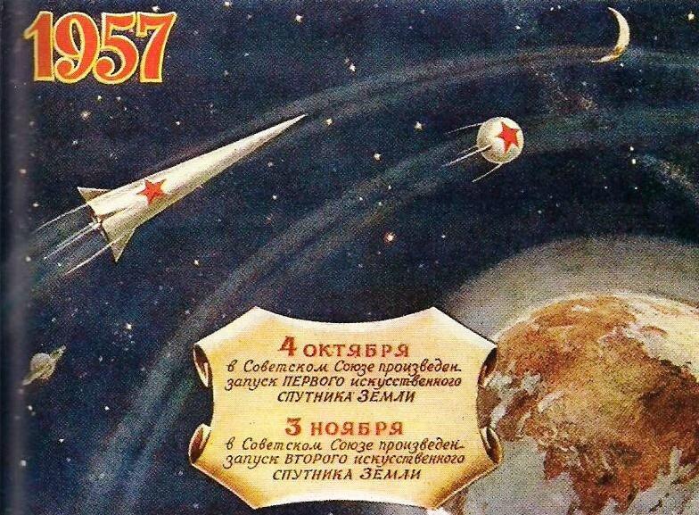 affiche propagande URSS 2