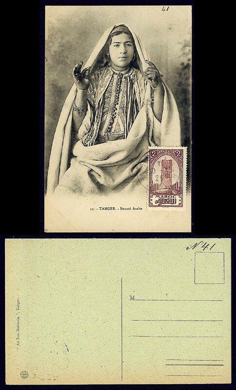 Tanger beauté arabe