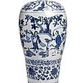 A very large and rare blue and white porcelain eight immortal meiping, zhengde six-character mark and possibly of the period