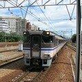 Hamakaze DC 181 a Shin-Ôsaka