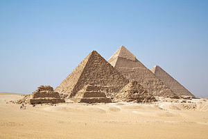 400px_All_Gizah_Pyramids