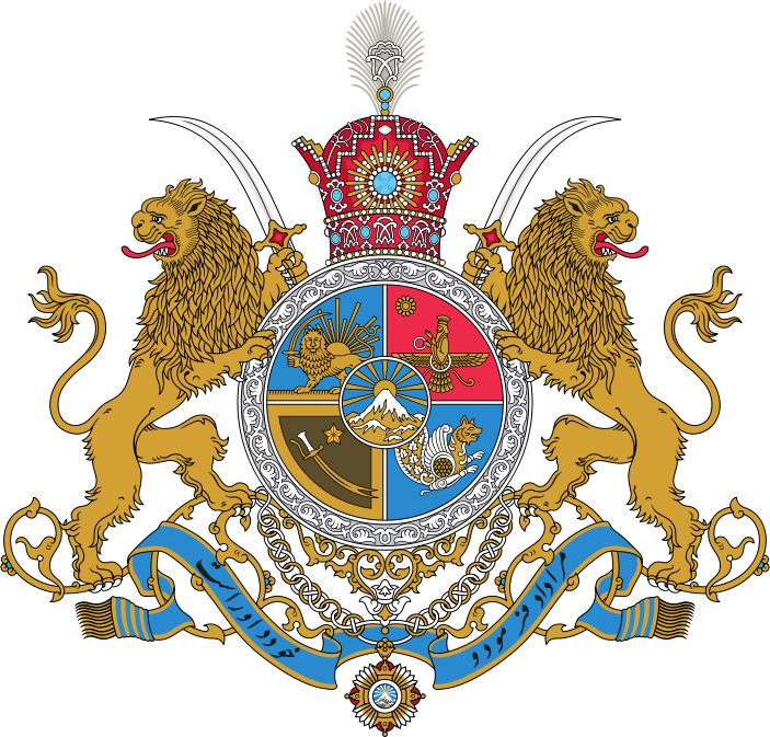 703px-Imperial_Coat_of_Arms_of_Iran