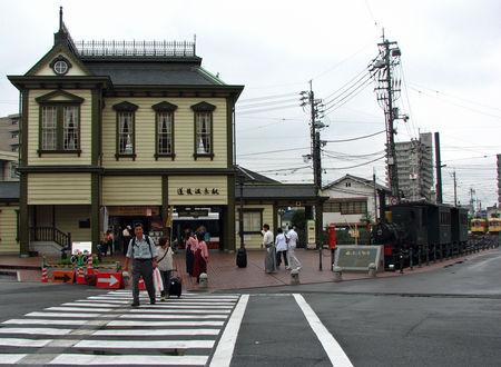 Japon_2008_2680
