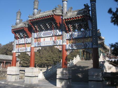 Beijing_Lunar_New_Year_2009_279