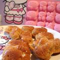 Minis quatre-quarts hello kitty